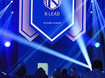 K LEAD Event for KOC