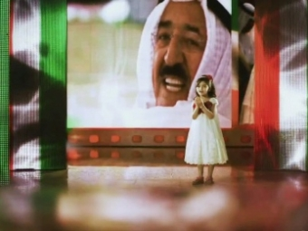 The Ad by Viva Telecom  on Alwatan TV channel – Kuwait