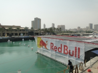 REDBULL car park drifting Event
