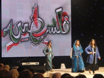 Palestine Traditional & Cultural Fashion Show