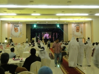Mawahb Group Awarding