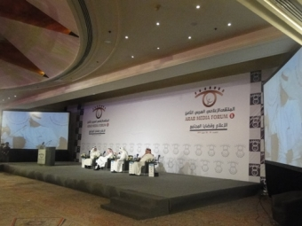 Arab Media Forum at sheraton