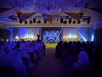 Al Roeyaa School Graduation Ceremony