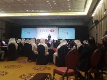 HSBC Bank Event