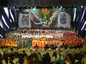 Operate Concert at AL BAYAN PALACE