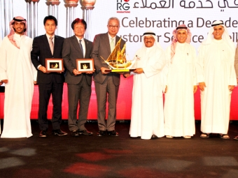 Awarding Al Sayer Employee Event
