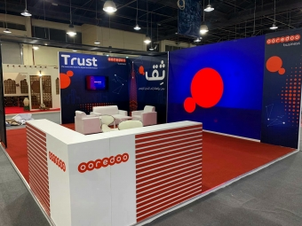 Ooredeoo Made in Qatar 2020 Exhibition