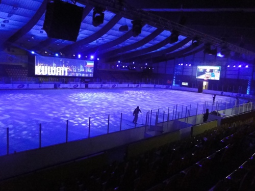 The Fourth Asian Challenge Cup For Ice Hockey at Ice Skate Hall