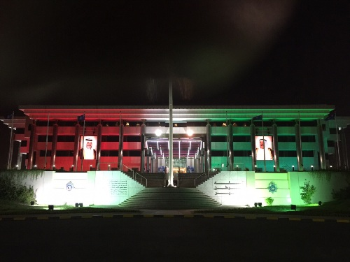 Architectural Lighting for Ministry of Interior