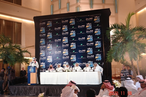 Press Conference for Layli Feb