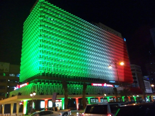 Architectural lighting for Gulf Bank