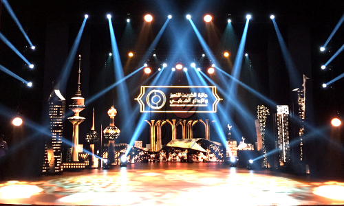 Kuwait Capital of Arab Youth Event